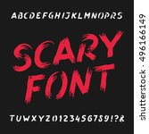 scary alphabet font. dirty... | Shutterstock .eps vector #496166149