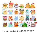 merry christmas stickers flat... | Shutterstock .eps vector #496239226