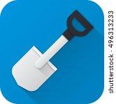 vector illustration. toy shovel ...