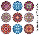 vector tribal elements  ethnic... | Shutterstock .eps vector #496336654