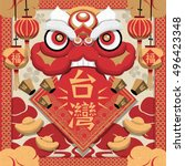 taiwanese traditional new year  ... | Shutterstock .eps vector #496423348