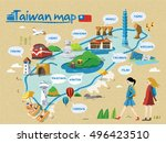 taiwan travel map  all english... | Shutterstock .eps vector #496423510
