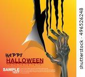 halloween vector illustration   ... | Shutterstock .eps vector #496526248