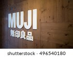 milan  italy   september 27 ... | Shutterstock . vector #496540180