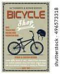 Bicycle Shop Vector Poster In...