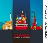 russia 2018 world cup. football ... | Shutterstock .eps vector #496596364