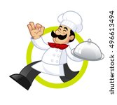 nice illustration of a cook  he ... | Shutterstock .eps vector #496613494