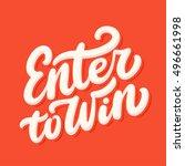 enter to win banner. | Shutterstock .eps vector #496661998