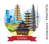 china travel concept with china ... | Shutterstock .eps vector #496673476