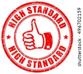 high standard rubber stamp... | Shutterstock .eps vector #496702159