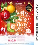 happy new year 2017 decoration... | Shutterstock .eps vector #496729750