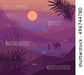 desert landscape. desert... | Shutterstock .eps vector #496744780