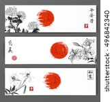 banners with chrysanthemum and... | Shutterstock .eps vector #496842340