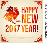 happy chinese new year 2017... | Shutterstock .eps vector #496843570