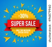 sale vector  special offer | Shutterstock .eps vector #496879960