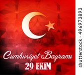 republic of turkey national... | Shutterstock .eps vector #496973893