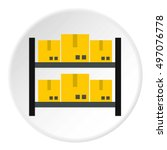 storage of goods icon. flat... | Shutterstock .eps vector #497076778
