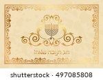 vector parchment frame with the ... | Shutterstock .eps vector #497085808