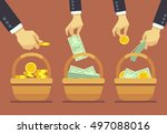 business diversification vector ... | Shutterstock .eps vector #497088016
