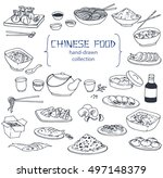hand drawn collection of the... | Shutterstock .eps vector #497148379