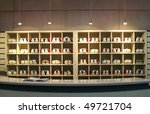 bowling shoes | Shutterstock . vector #49721704