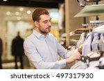sale  shopping  fashion  style... | Shutterstock . vector #497317930