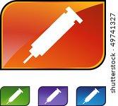 syringe | Shutterstock . vector #49741327