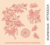 Ancient Chinese Pattern_036...