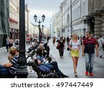 moscow  august 05  2016 ... | Shutterstock . vector #497447449