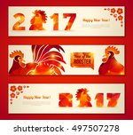 set of horizontal banners with... | Shutterstock .eps vector #497507278