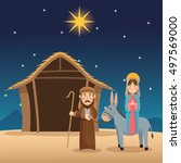 mary and joseph cartoon design  | Shutterstock .eps vector #497569000