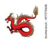 dragon animal cartoon design   Shutterstock .eps vector #497570608