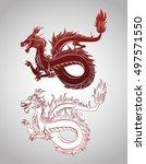 dragon animal cartoon design   Shutterstock .eps vector #497571550