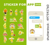 sticker for app. smile banana....