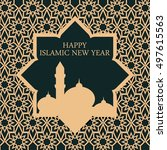islamic new year poster ... | Shutterstock .eps vector #497615563