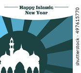 islamic new year poster ... | Shutterstock .eps vector #497615770