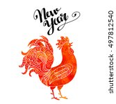 rooster. chinese new year 2017... | Shutterstock .eps vector #497812540