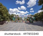 "holiday area ""moscow summer"" on ... 