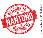 Nantong. Welcome To Stamp Sign...