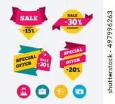 businessman icons. human... | Shutterstock .eps vector #497996263