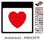 favourite heart calendar page... | Shutterstock .eps vector #498015979