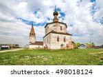 Old Church Of Cosmas And Damia...