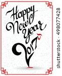 happy new year 2017  creative... | Shutterstock . vector #498077428