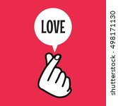 finger heart sign symbol with... | Shutterstock .eps vector #498171130