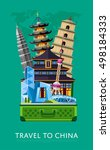 china travel concept with china ... | Shutterstock .eps vector #498184333
