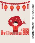 vintage chinese new year poster ... | Shutterstock .eps vector #498220300