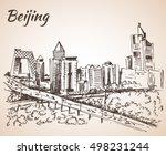 beijing skyscraper. sketch.... | Shutterstock .eps vector #498231244