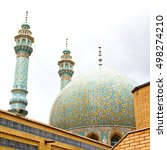 iran  and old antique mosque    ... | Shutterstock . vector #498274210
