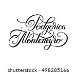 black ink hand lettering... | Shutterstock . vector #498285166