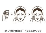 steps how to apply eye cream.... | Shutterstock .eps vector #498339739